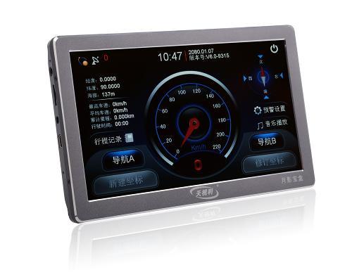 GPS车载导航雷达预警机抄板反向研究案例