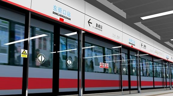 地铁屏蔽门DCU单元国产化研发