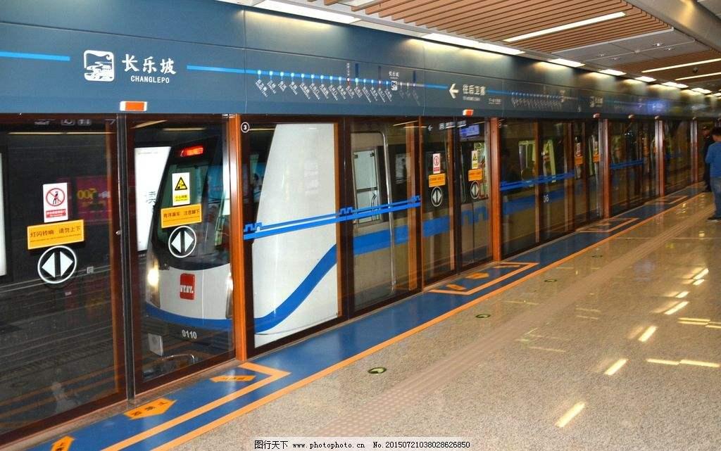 地铁车载总线管理器(VTCU)国产化研发